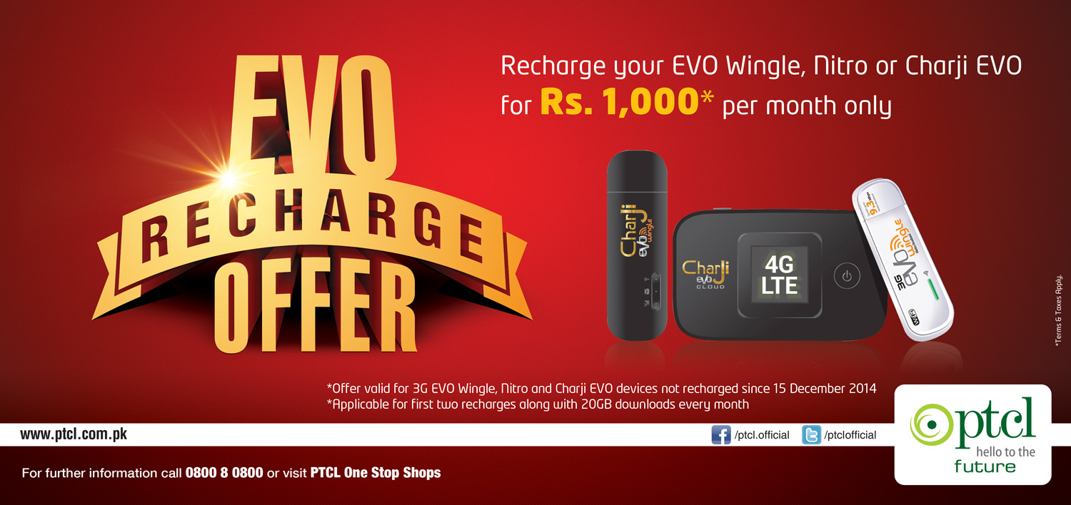 EVO Recharge Offer