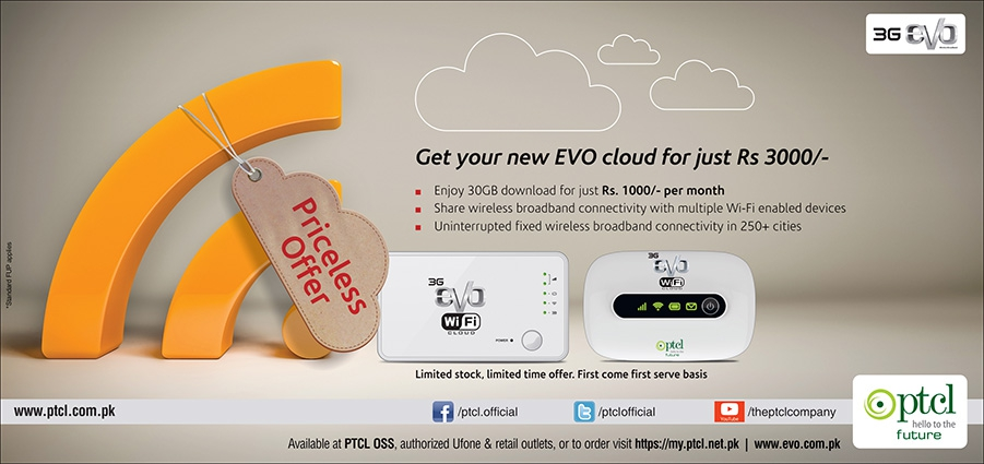 EVO Cloud Non Bundle Package