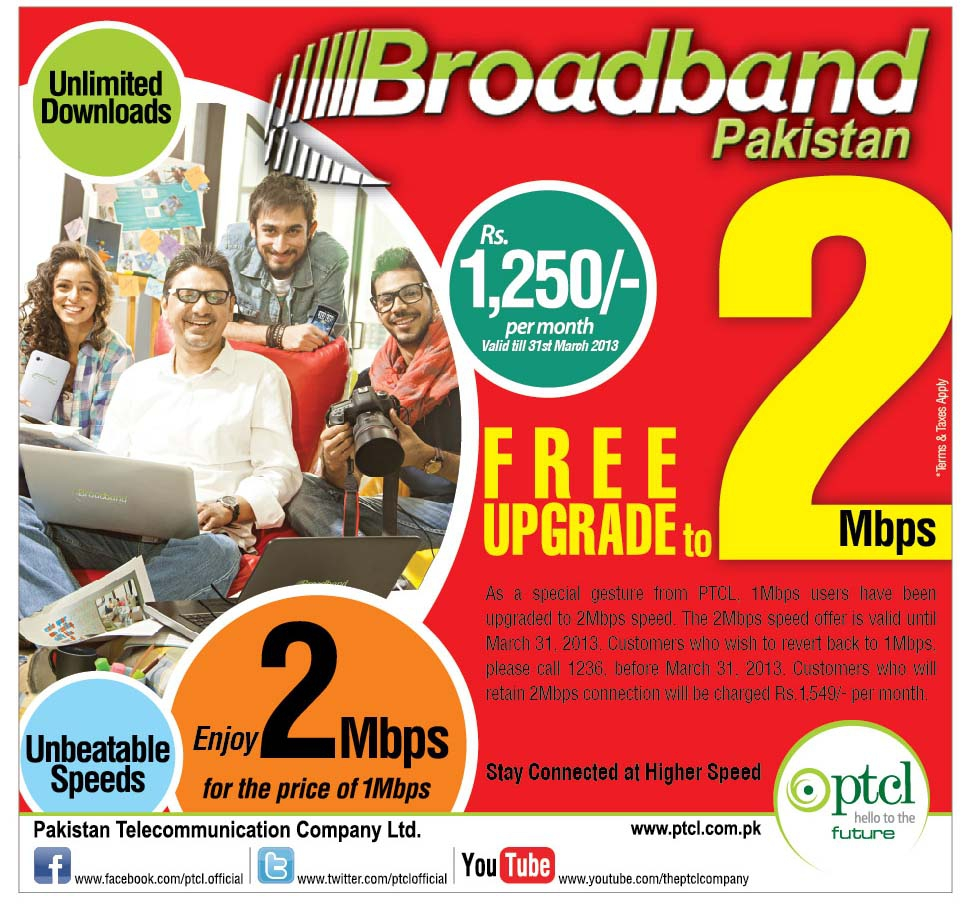 Broadband 1Mbps to 2Mbps free upgrade