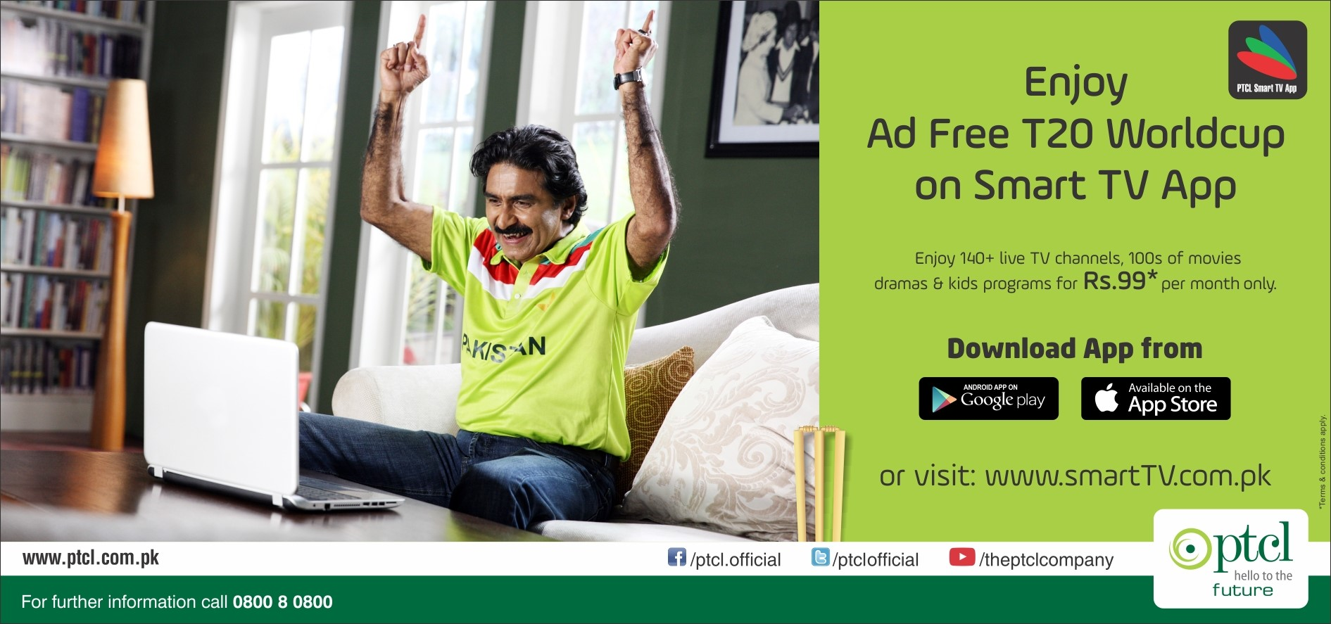 Ad Free ICC T-20 World Cup 2016 on Smart TV App for free