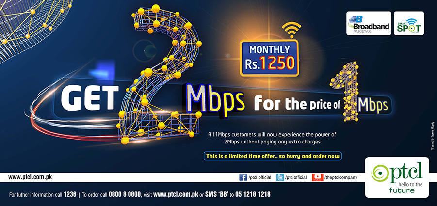 Broadband 1MB to 2MB promo
