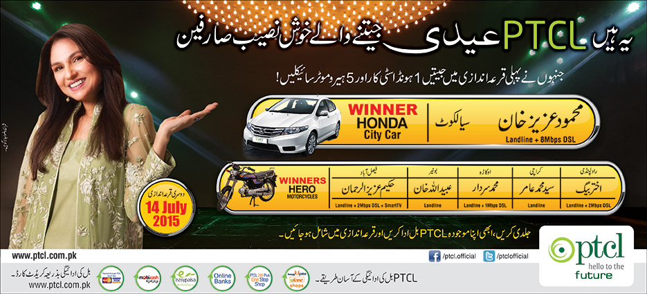 PTCL Eidee Offer WINNERS