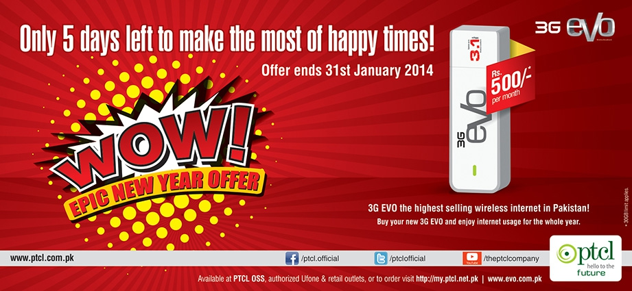 3G EVO EPIC New Year Offer- Only 5 days left to make the most of Happy Times