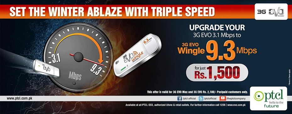 EVO to Wingle Upgrade Offer