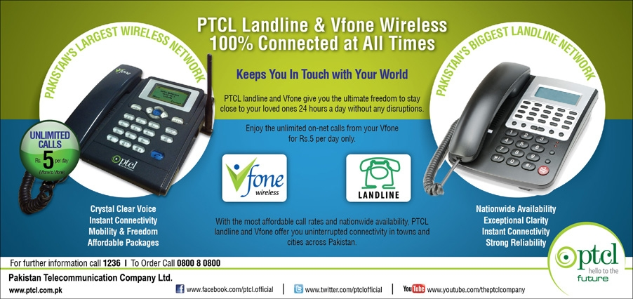 PTCL 100% Connected All Time