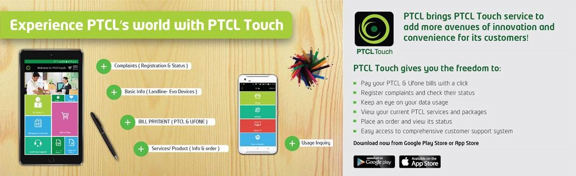 PTCL Touch App