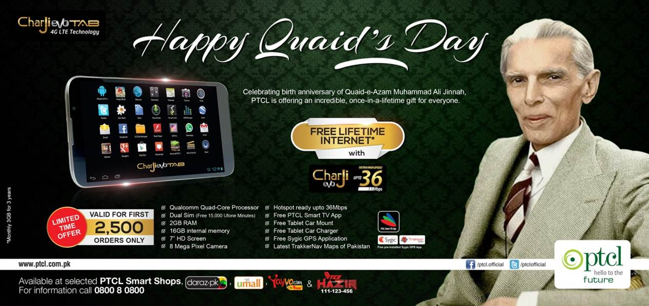 Quaid's Day Offer