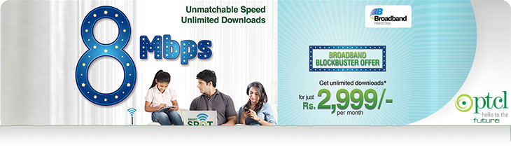 blockbuster 8mb banner - PTCL BlockBuster Offer 8Mbps BroadBand